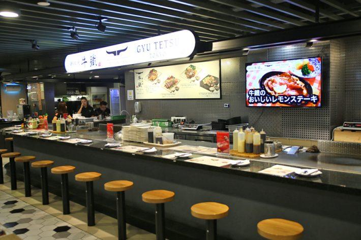 japanfoodsgarden10